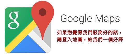 澄園map